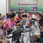 อบรมการใช้ Google Classroom ในการจัดการเรียนการสอน ในปีการศึกษา 2563