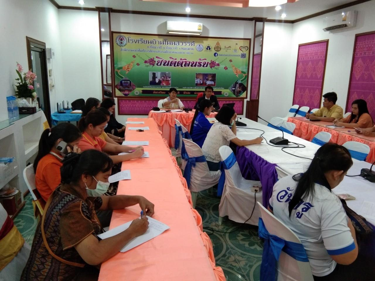 อบรมประชุมพัฒนาครู_201022_9