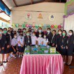 โรงเรียนคุณภาพ_210202_12
