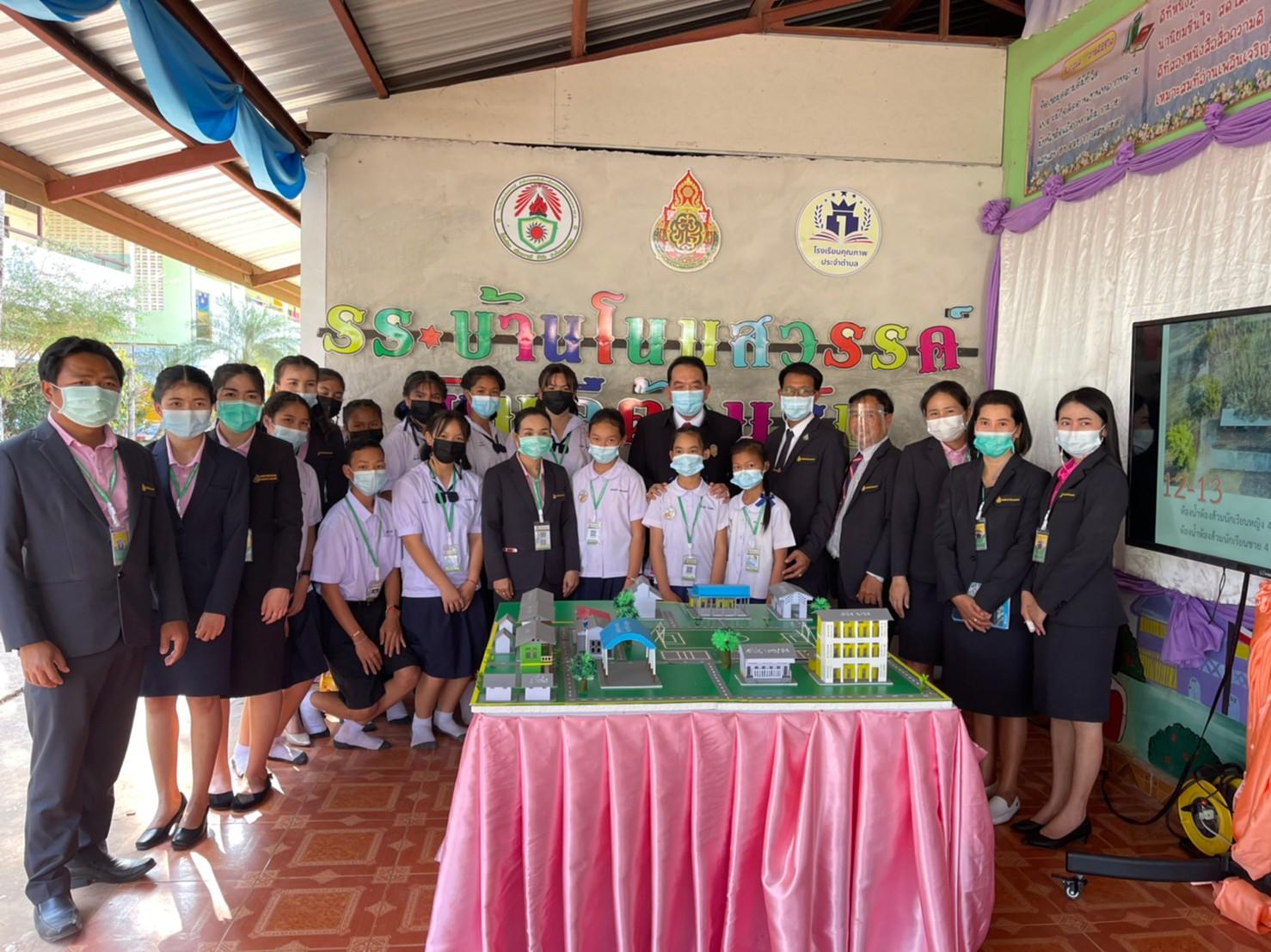โรงเรียนคุณภาพ_210202_14