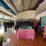 โรงเรียนคุณภาพ_210202_32
